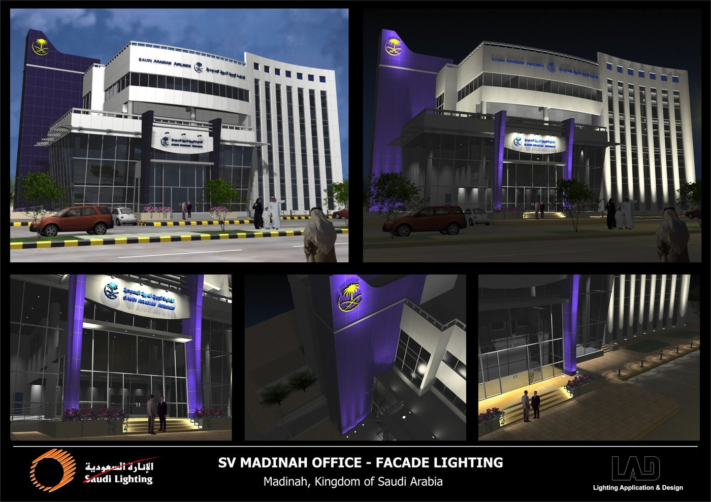 Lighting design proposal exterior by light visualizer at