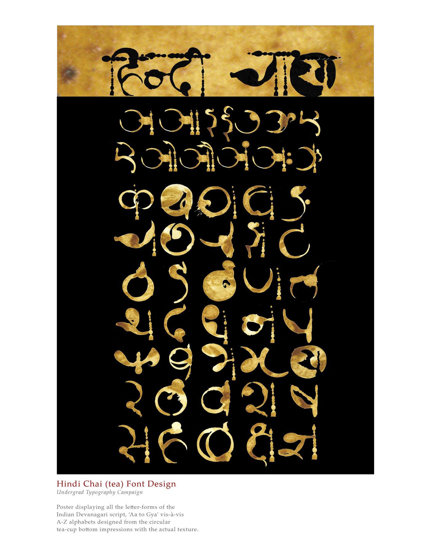 Hindi Chai Font Design By Anubhuti Desai At Coroflot