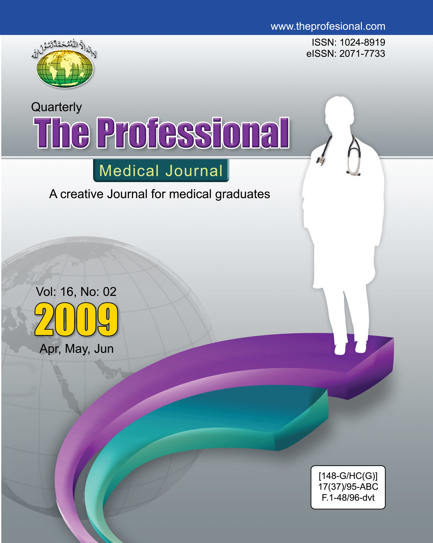 journal cover the professional medical journal this design is the cover page of quaterly published journal entitled the professional medical journal a