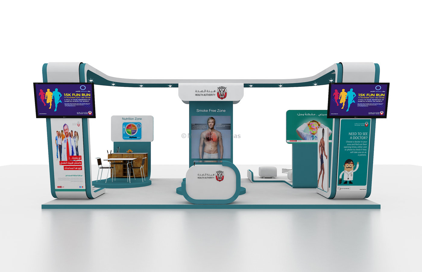 Exhibition Stand Insurance : Exhibition stand design by mohamed shinas at coroflot