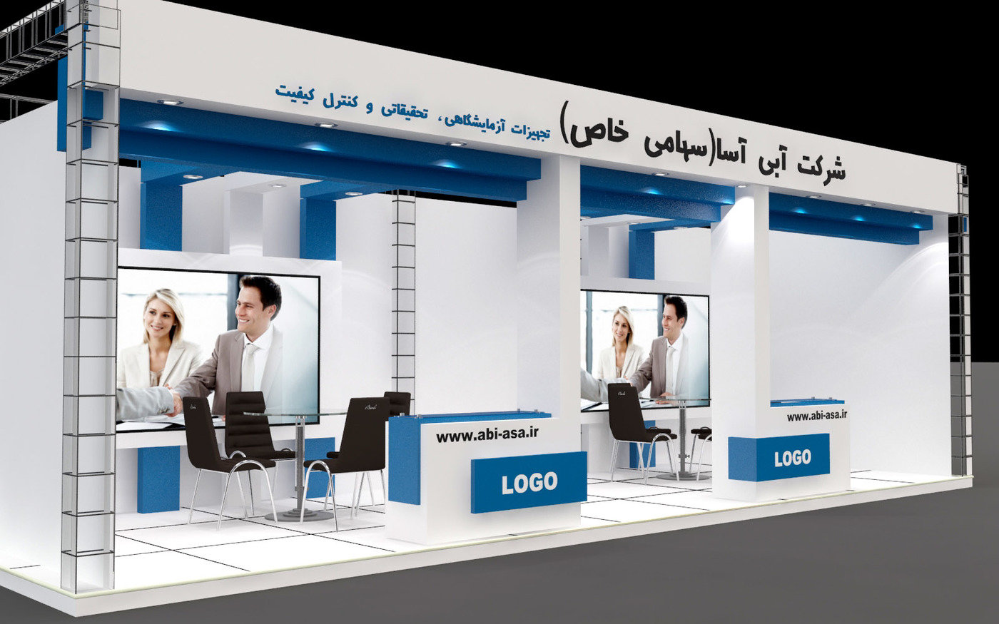 Exhibition Stand Iran : Exhibition stand by armin mousavi at coroflot