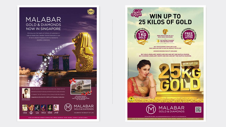MALABAR by Sreekumar K S at Coroflot com