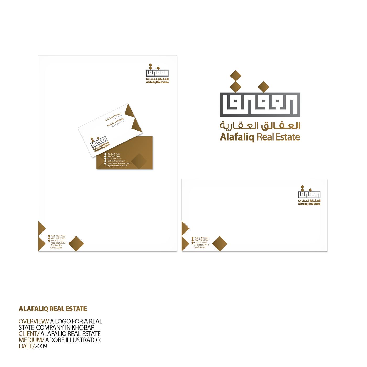 logo_portfolio_2010 by Ahmed Alabdullatif at Coroflot com