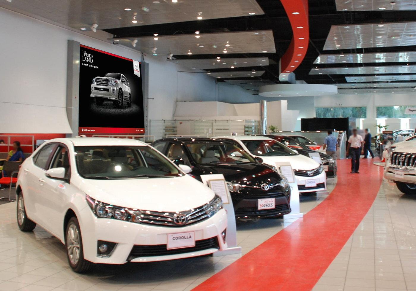 Kelebihan Kekurangan Showroom Toyota Top Model Tahun Ini