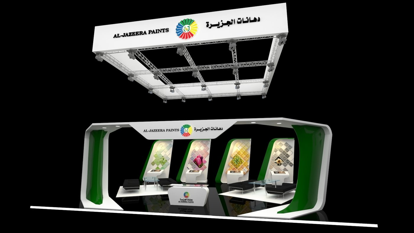 Exhibitions Designs by Sheikh Salim Dawood at Coroflot com