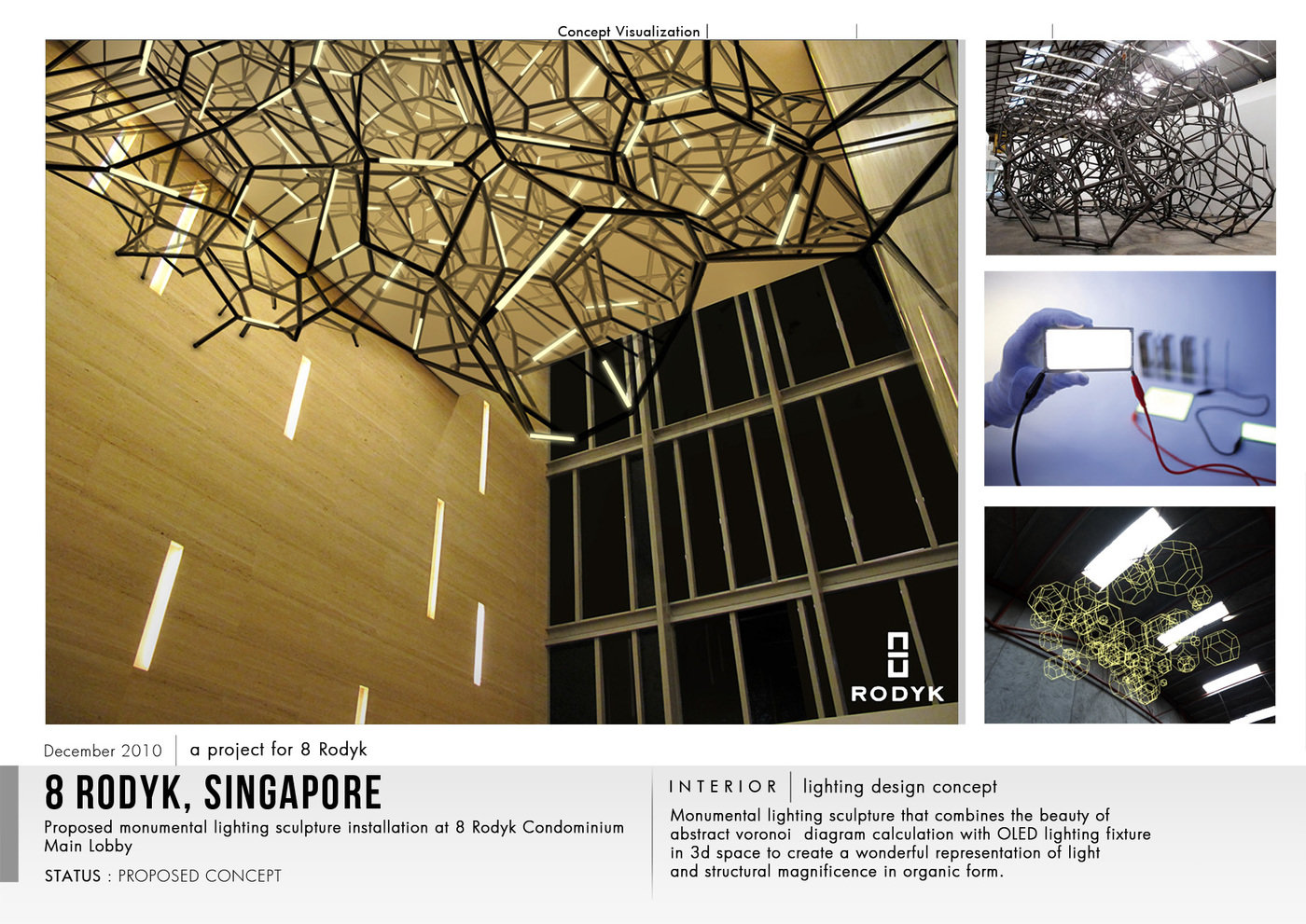 Interior lighting design by steven kurniawan at coroflot