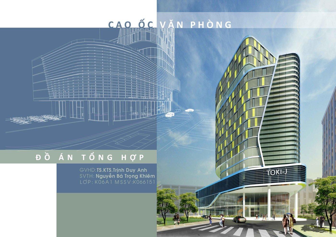 Office building design by khiem nguyen at for Architecture building plan design