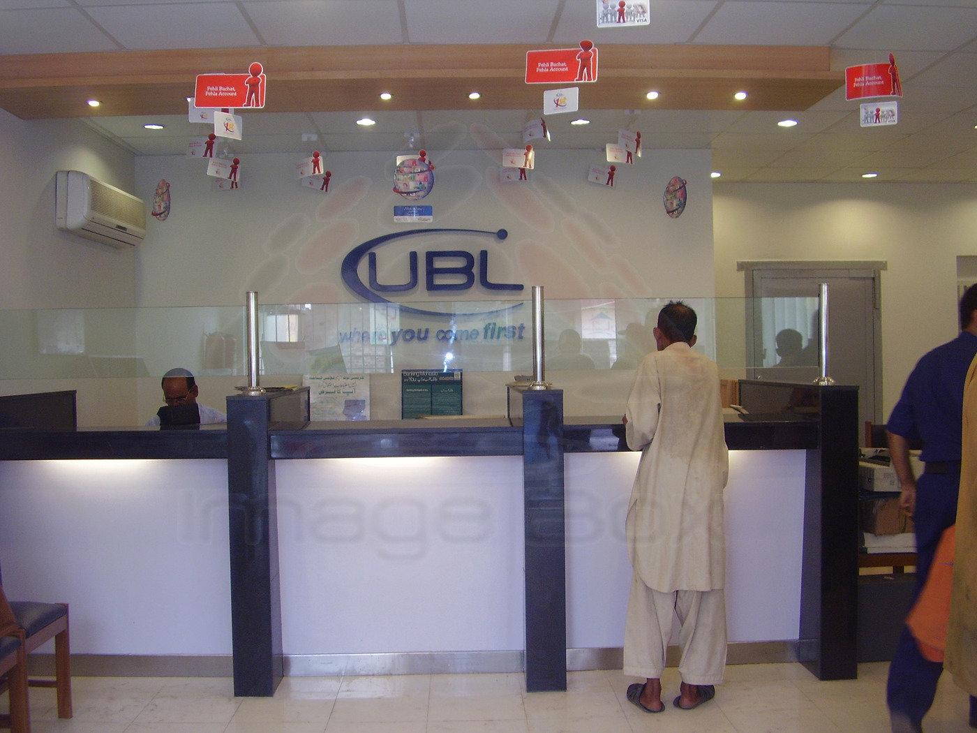 United Bank Limited Ahmad Nagar By Image Box At Coroflot Com
