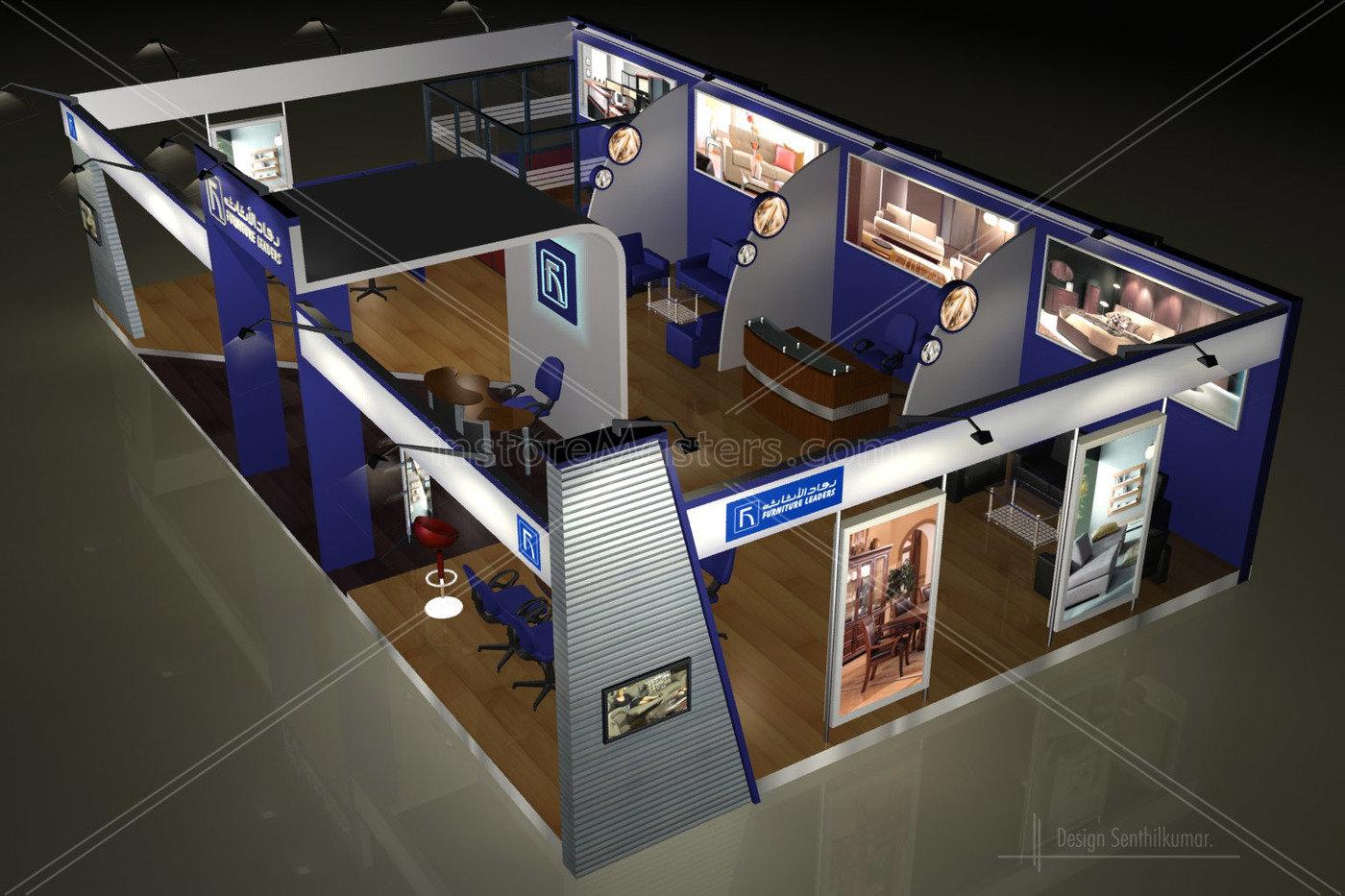 Exhibition Stand Design Furniture : Exhibition stand design by senthil kumar at coroflot