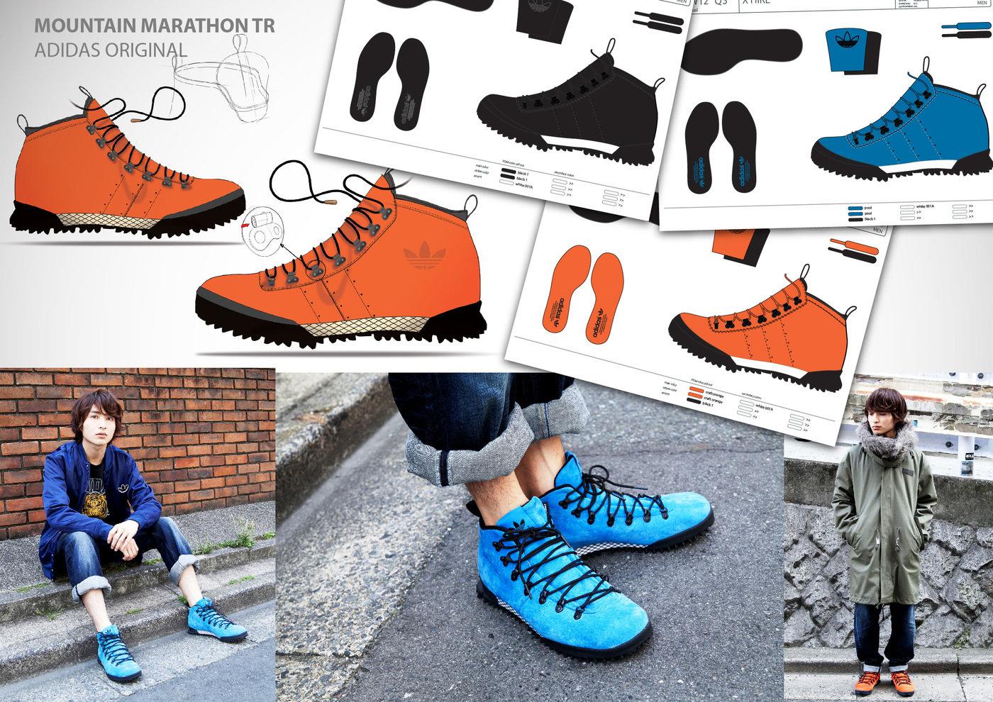 adidas originals mountain marathon