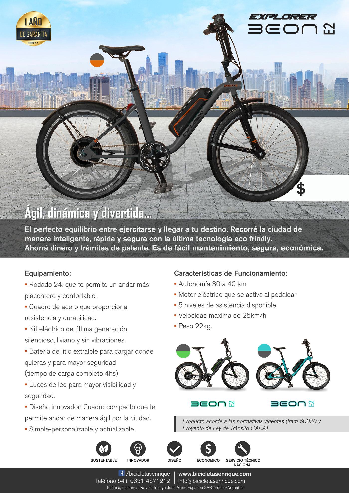 EXPLORER / BEON E2 (E-Bike) / 2017 by Carlos Serra at