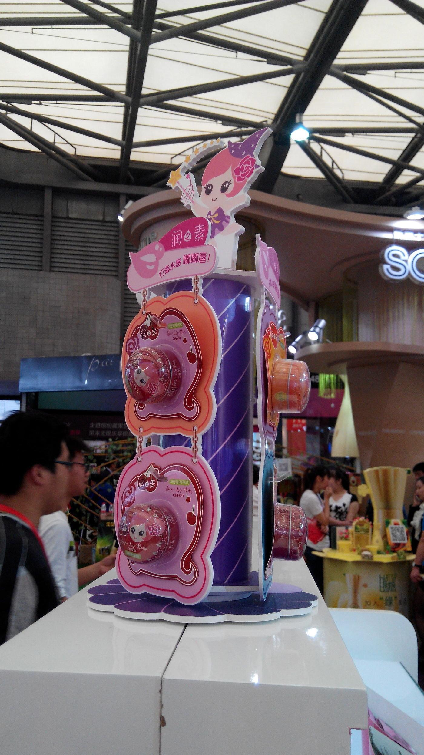 CHINA BEAUTY EXPO By Fang Fang At Coroflot.com