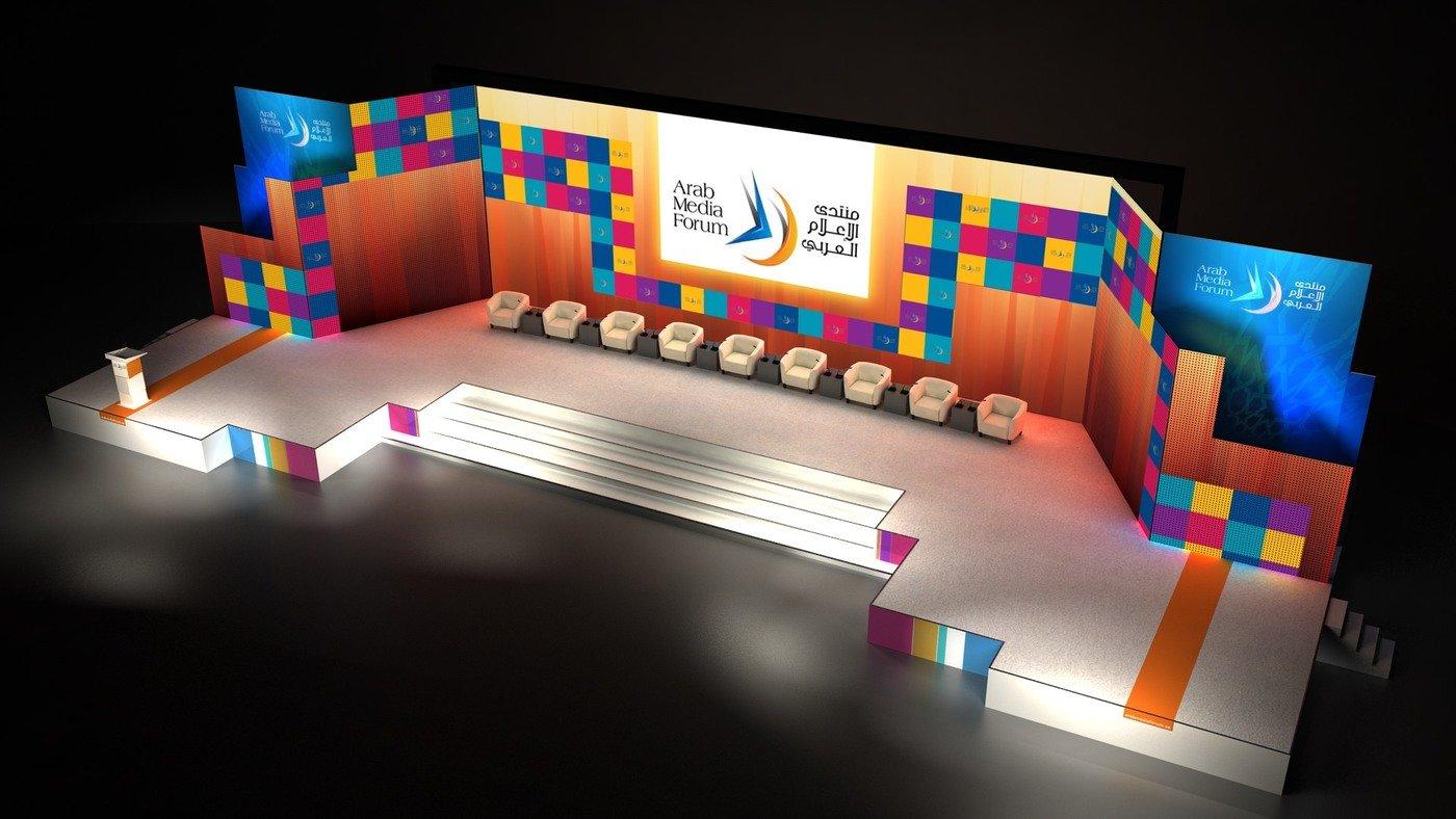 Event Stage Design Jobs