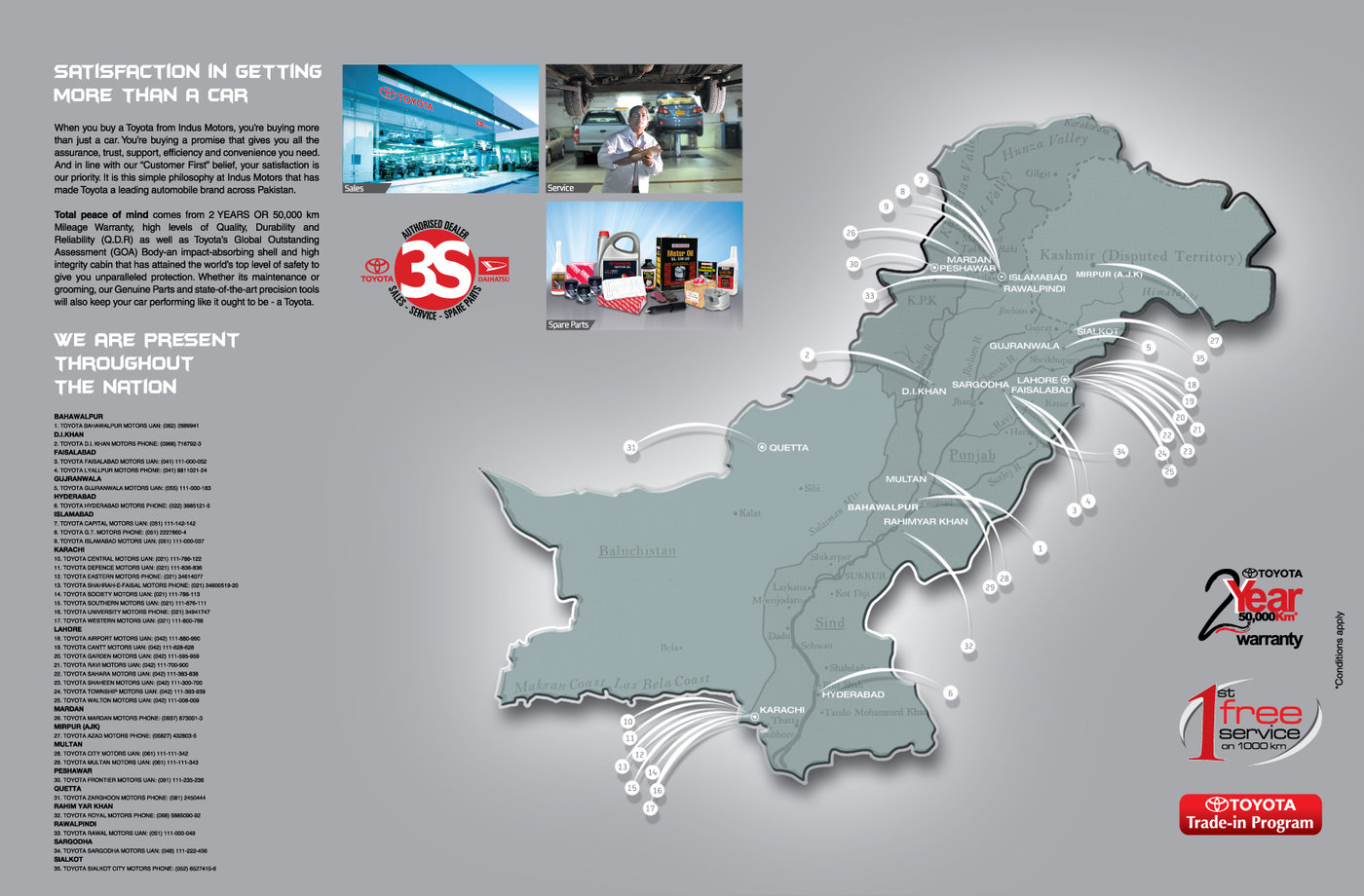 Brochure By Suhaib A Serai At Coroflot Com