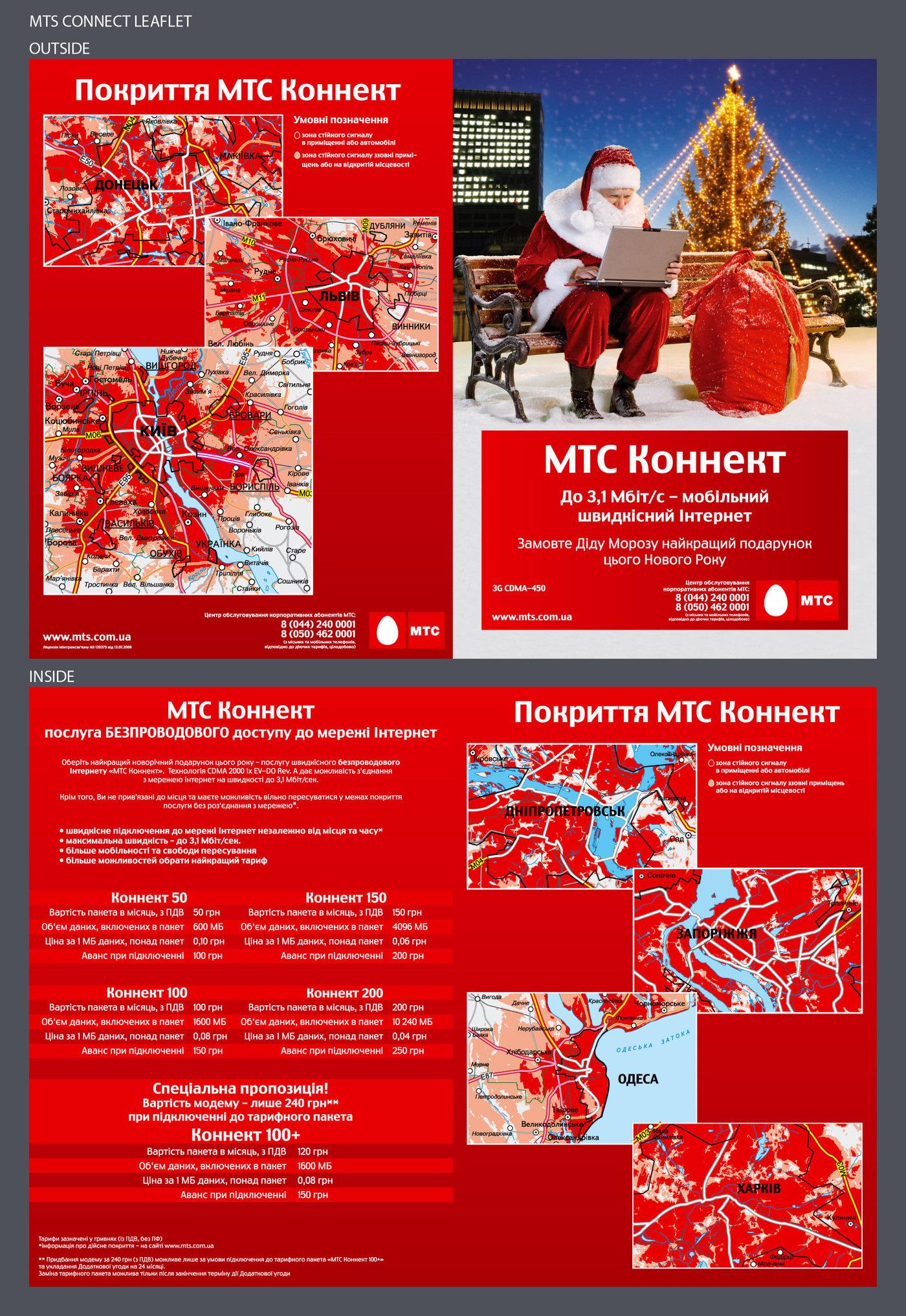 Leaflet by Andrew Kramar at Coroflot com