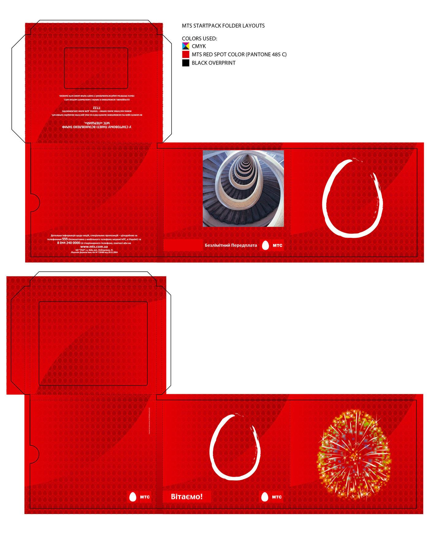 Packaging by Andrew Kramar at Coroflot com