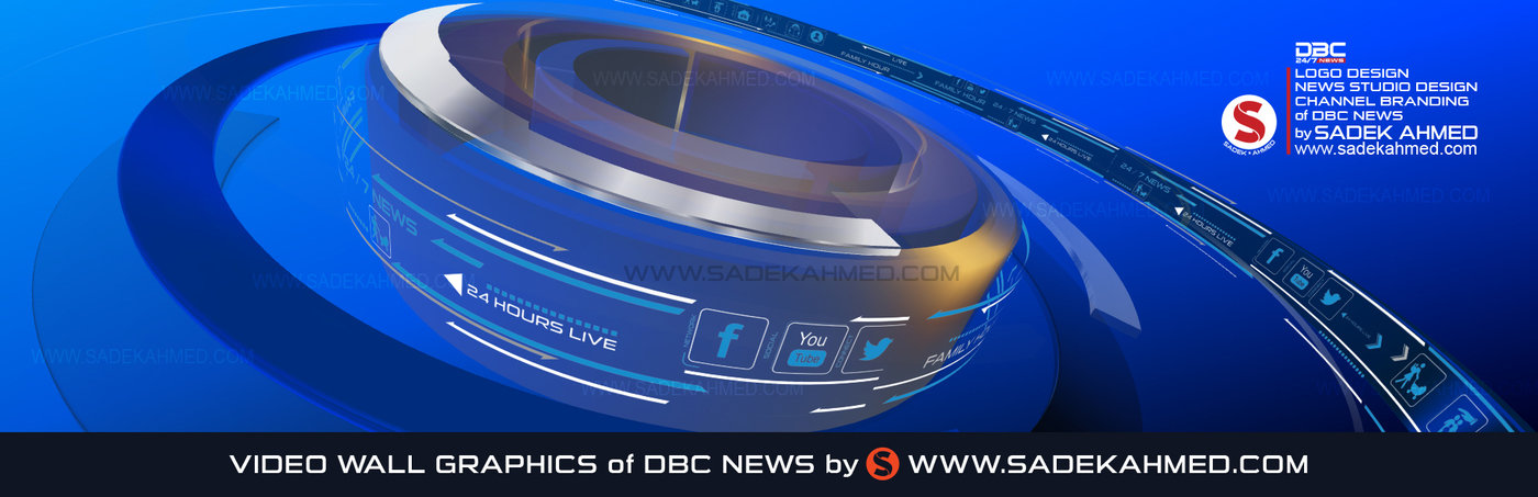 Vizrt Graphics by SADEK AHMED for DBC NEWS by SADEK AHMED at