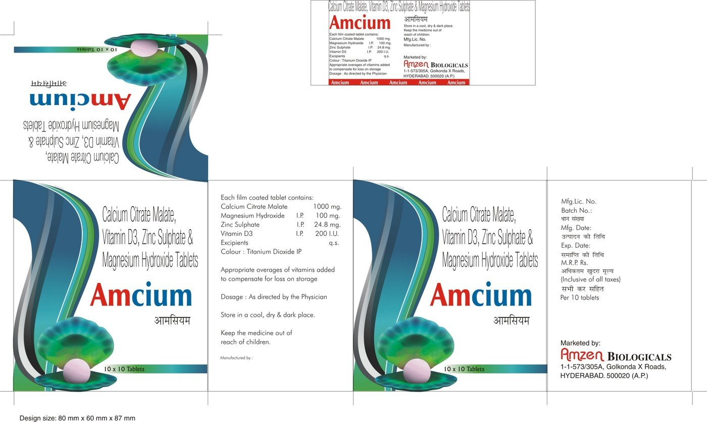 Pharmaceutical design by Devendra Varathe at Coroflot com