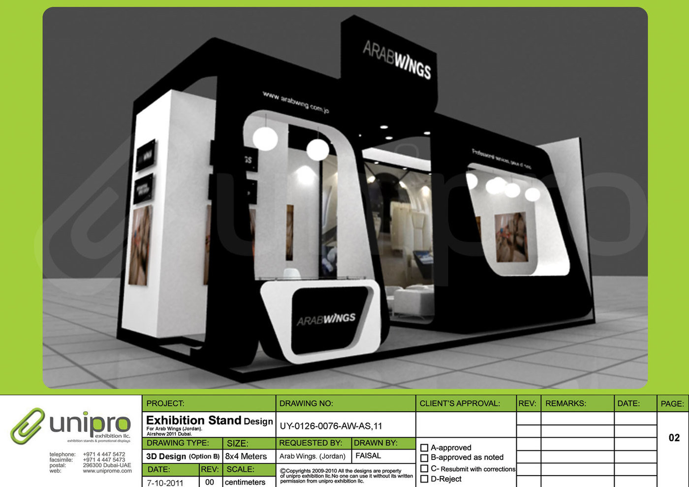 3d Exhibition Stand Design Jobs In Dubai : D exhibition stand designs by mohammad yawar khan at coroflot