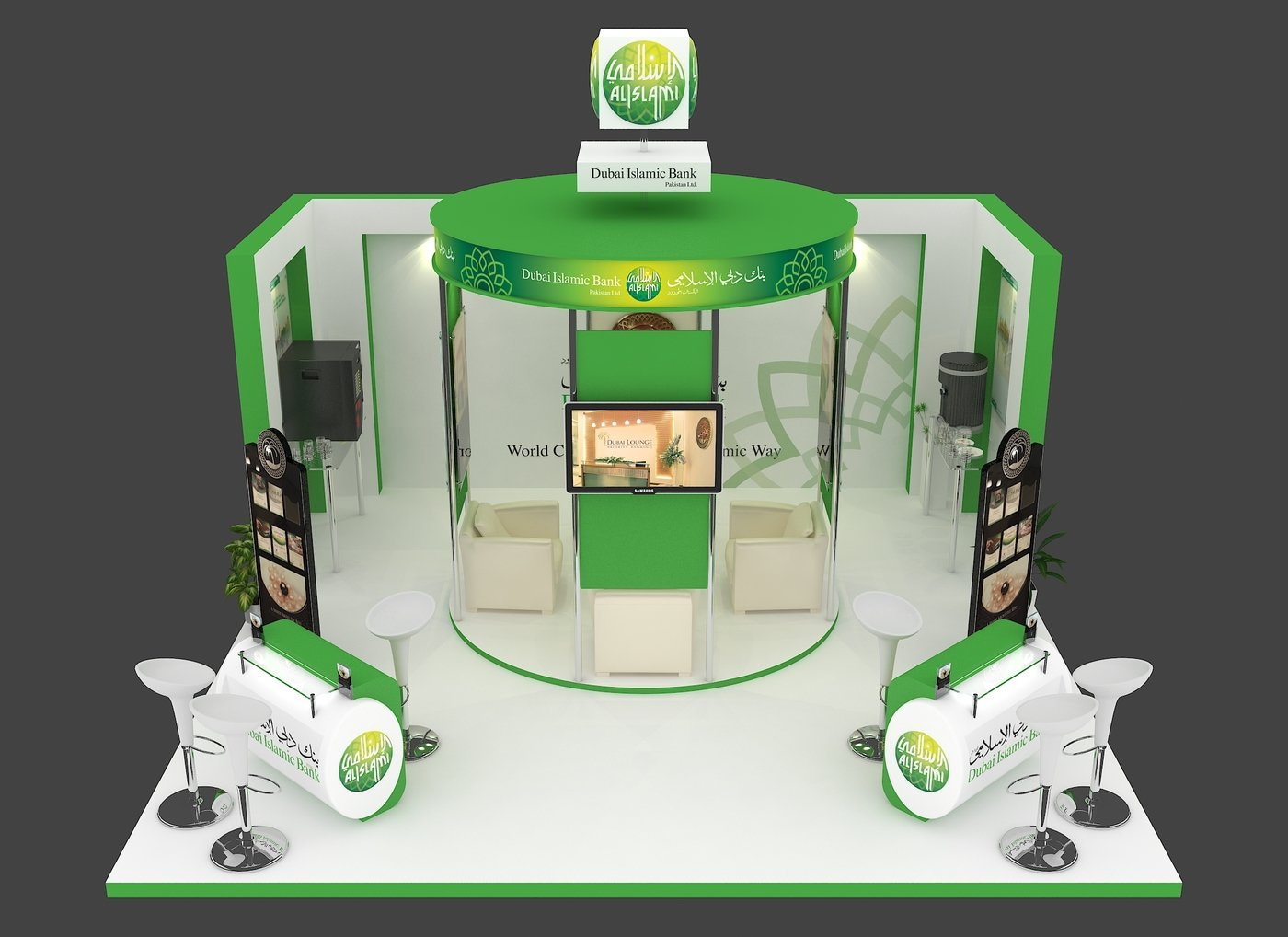Exhibition Stall Designers In Karachi : Exhibition stall design for dubai islamic bank by umair