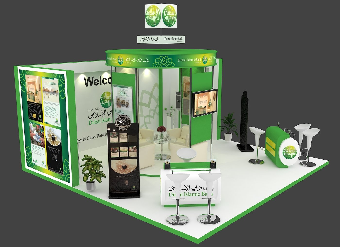 Exhibition Stall Designers In Karachi : Exhibition stall design for dubai islamic bank by umair khan at