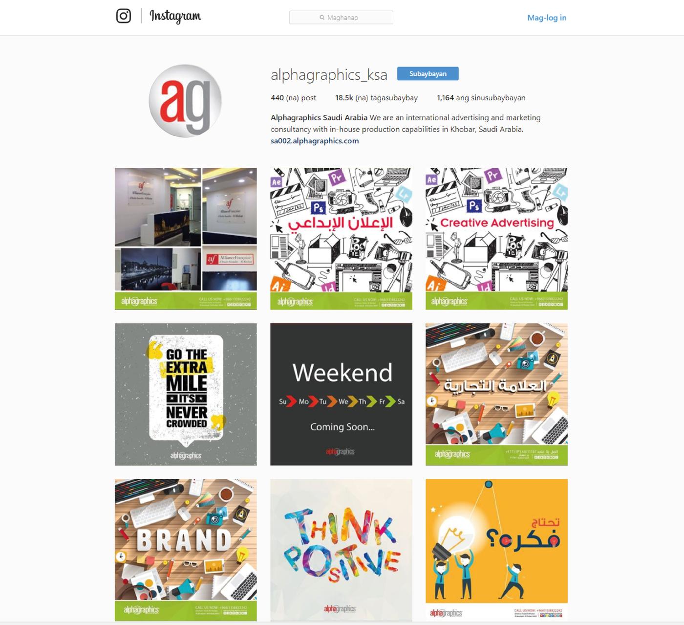 Social Media design samples by Soomayah Alshowikhat at Coroflot com