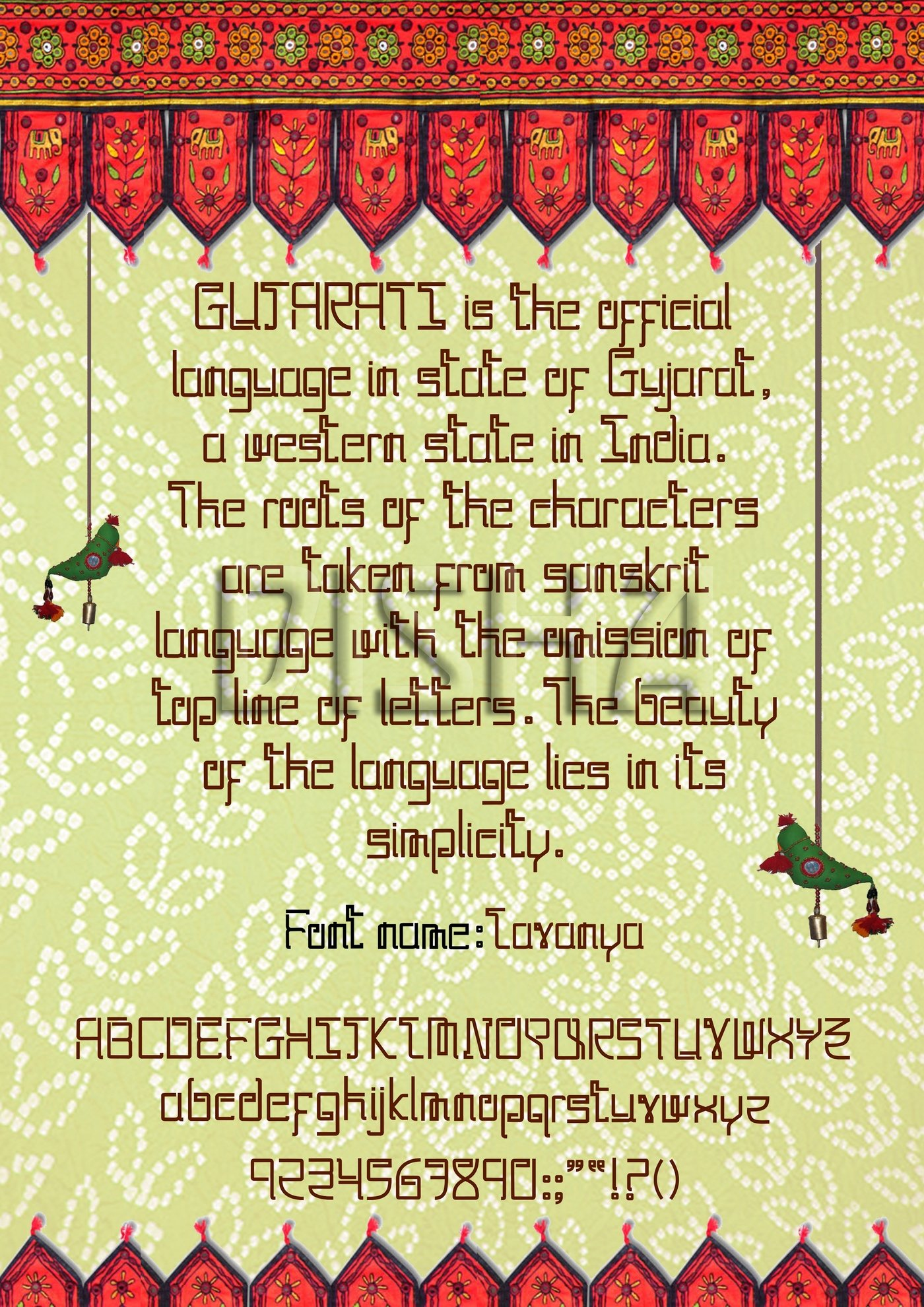 Roman alphabets in gujrati style(font creation) by disha haria at