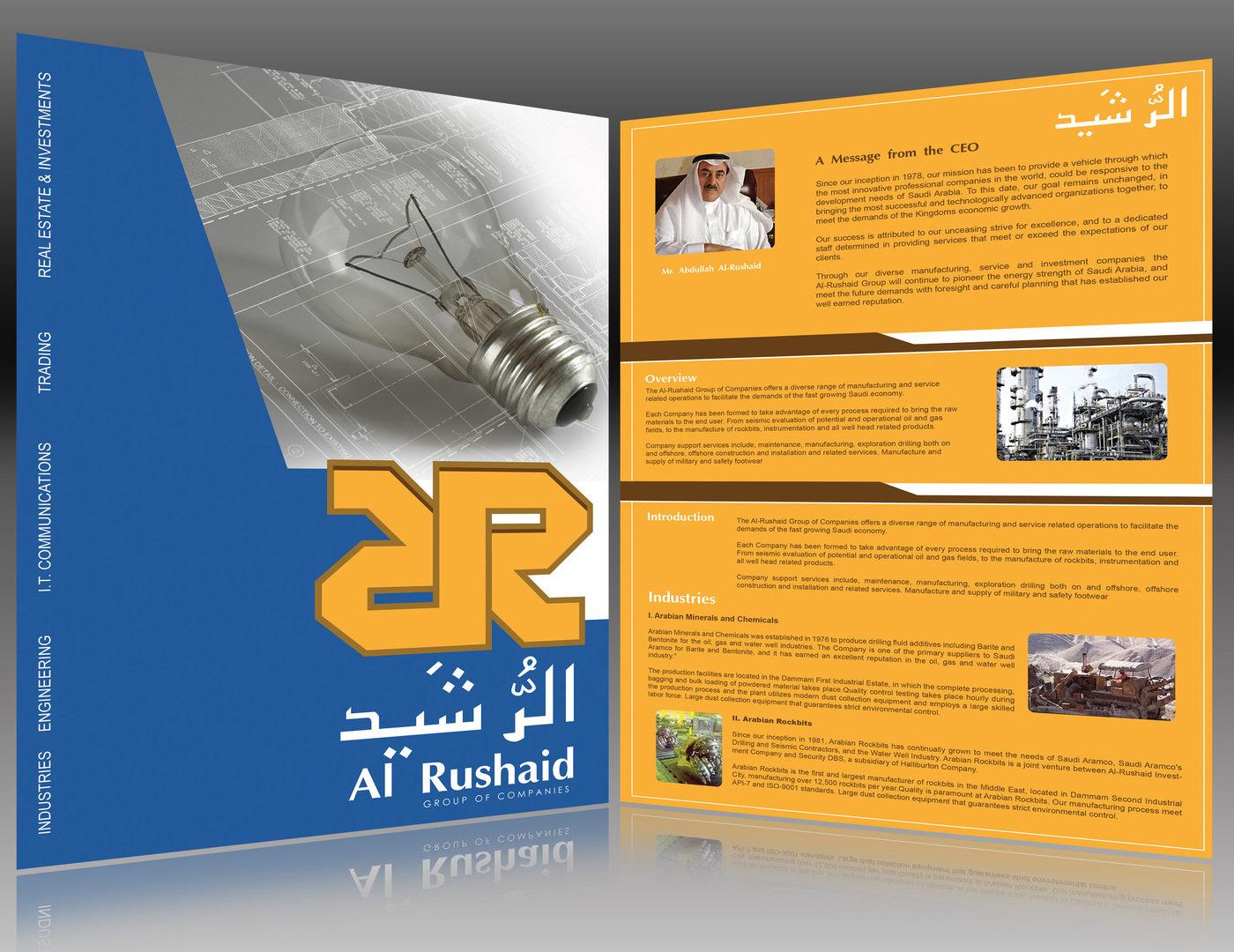 Al Rushaid Magazine by Sherif El Deeb at Coroflot com