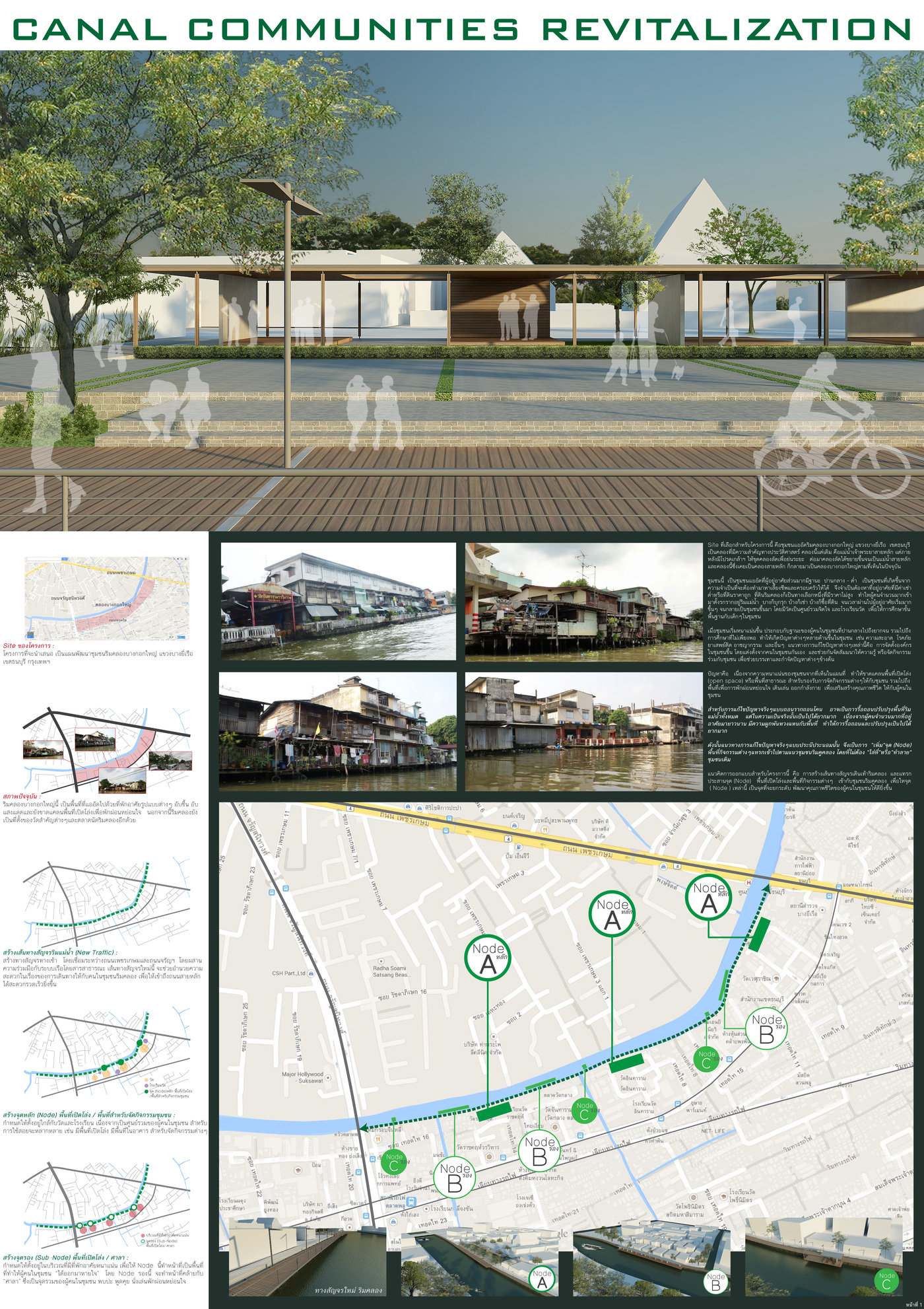 asa international design competition 2015 1 of 27 selected