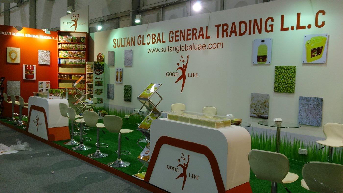 SULTAN GLOBAL GENERAL TRADING L L C by Mohd  Tariq Siddiqui