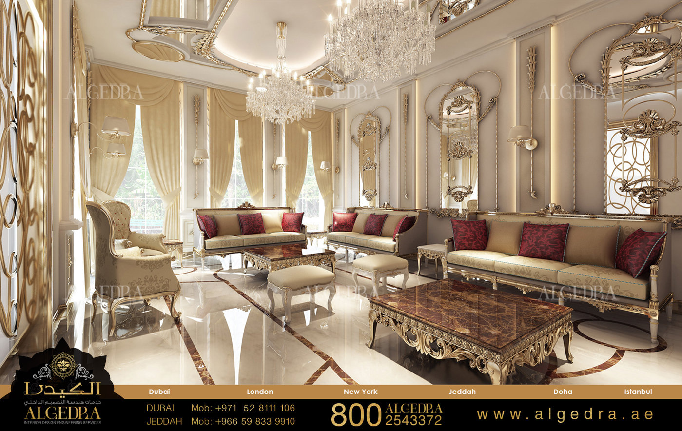 3c1eecc02 ALGEDRA Interior Design. Share your thoughts about this Moroccan Majlis  Style