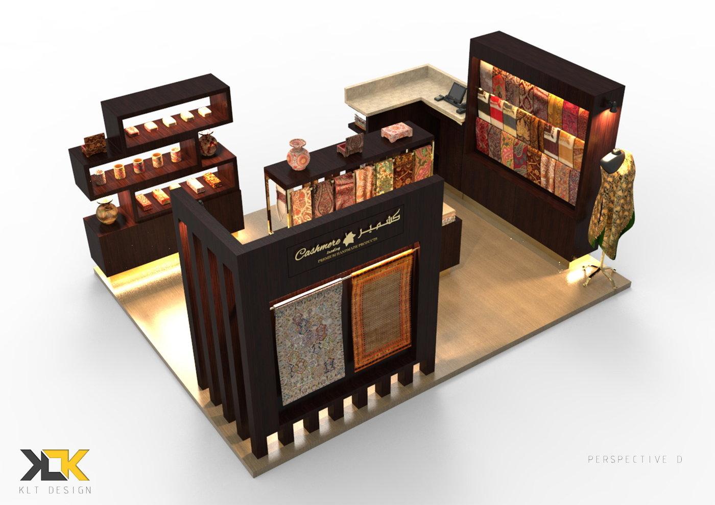 Kiosk Design by Kervin Tuazon at Coroflot com