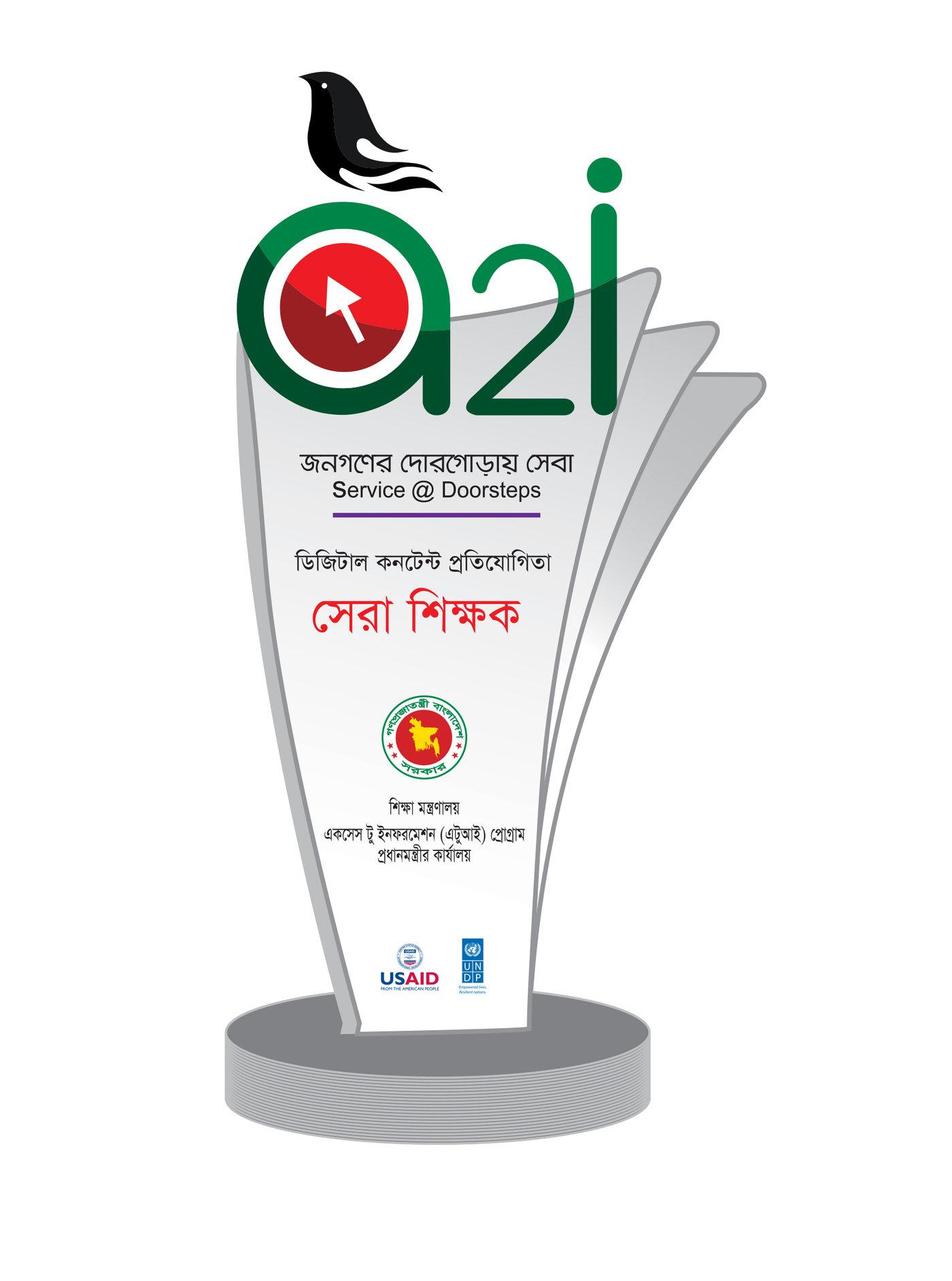 crest design by md  rakibul islam at coroflot com