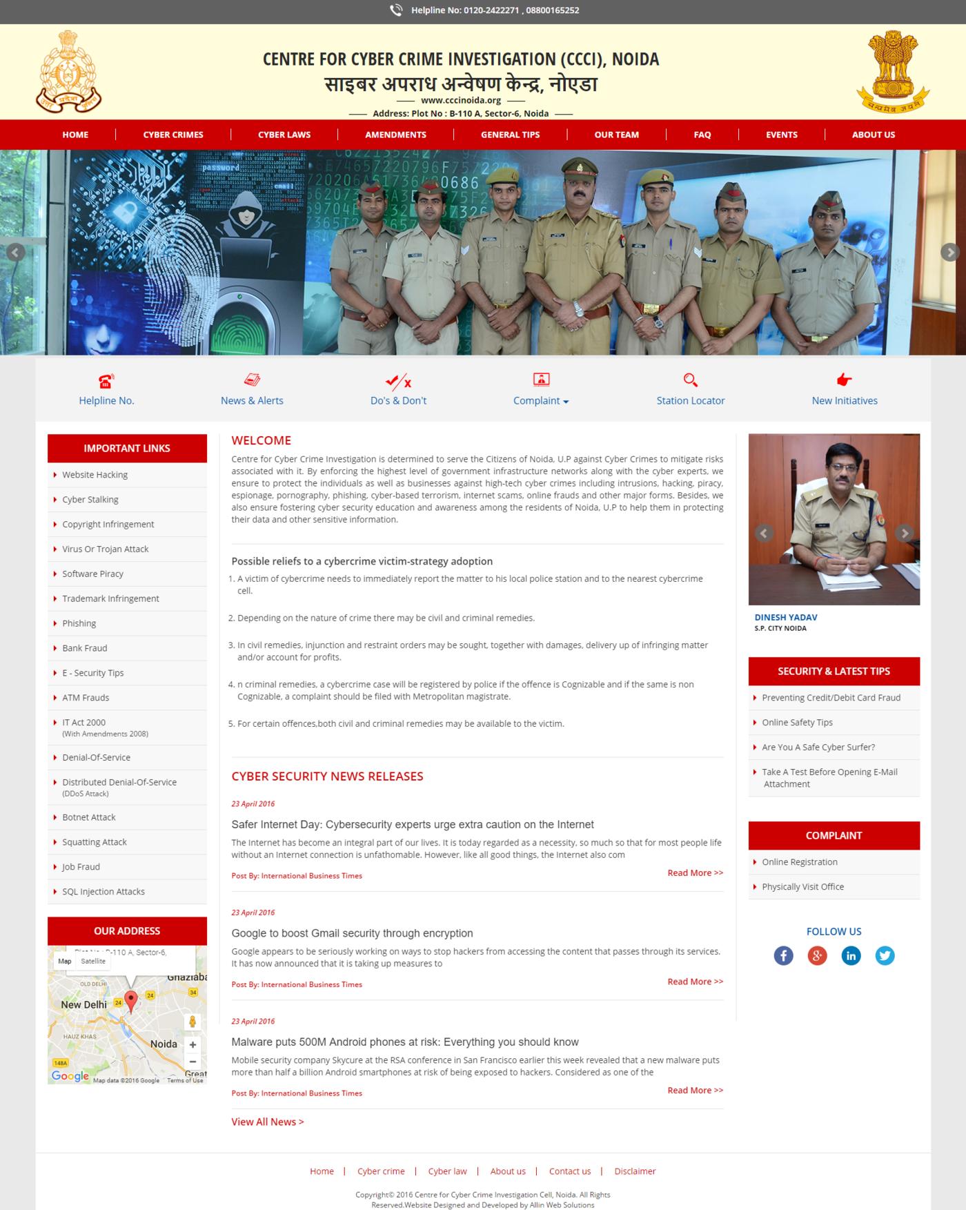 Center For Cyber Crime Investigation, Noida by Naveen Kumar