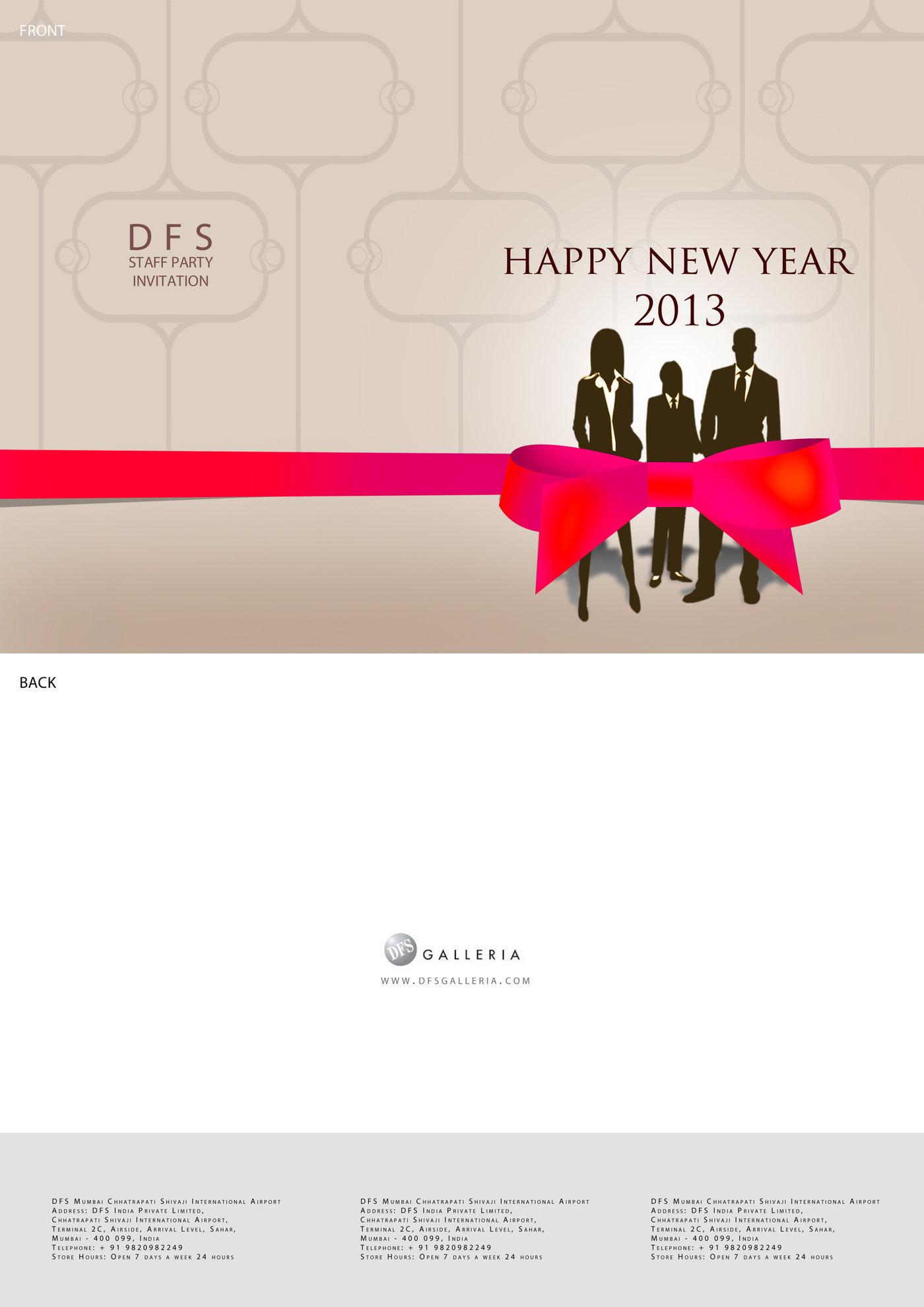 DFS Staff Party Invitation Sample Layout by shaikh sarfaraz at ...