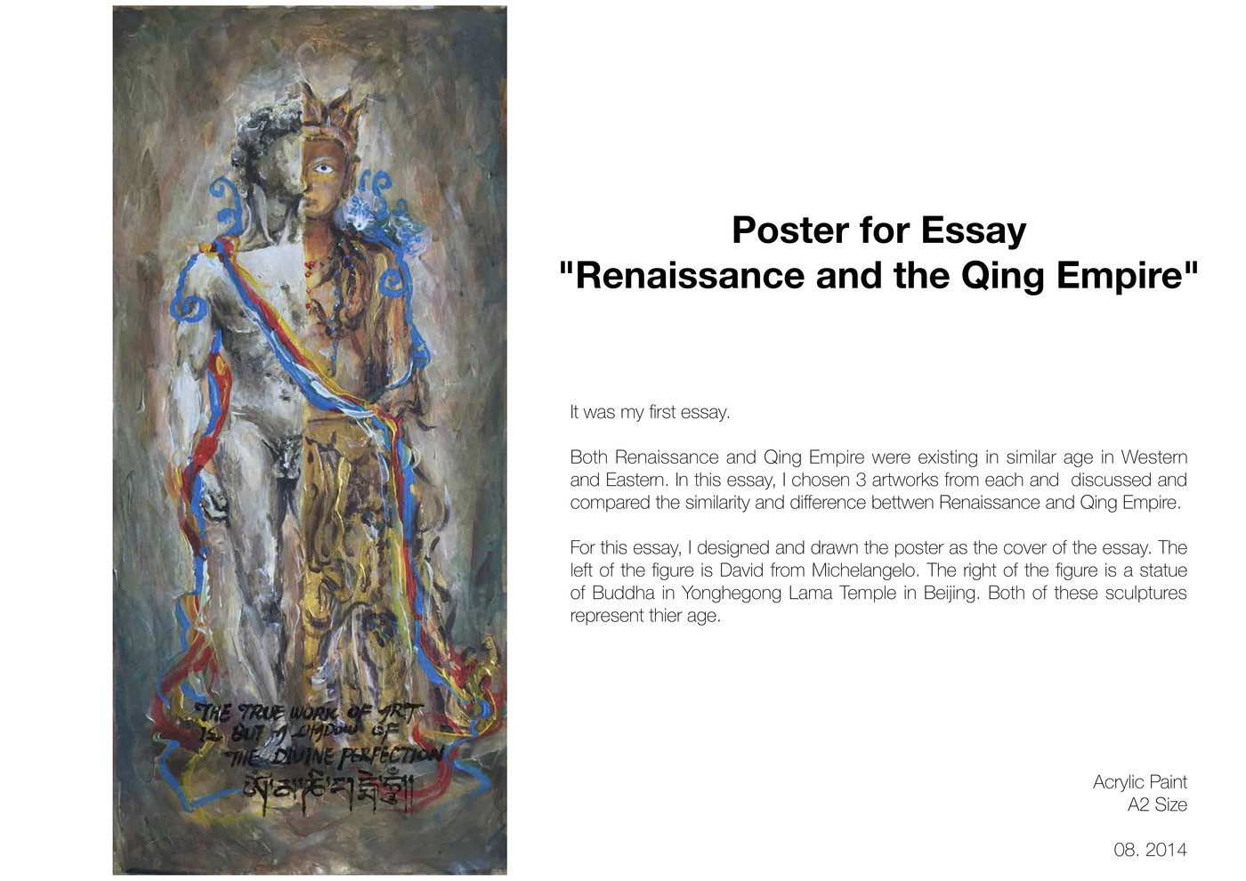 Poster For Essay Renaissance And The Qing Empire By Zhao Yang At