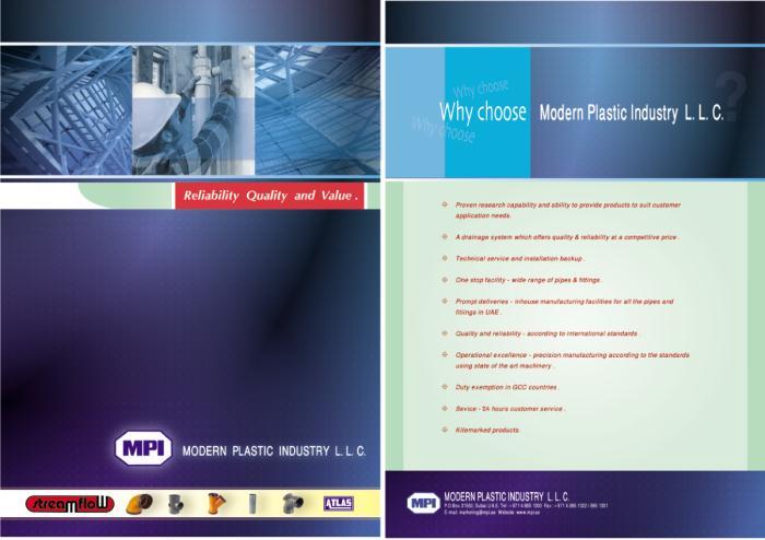 brochure design by shamjith NK at Coroflot com