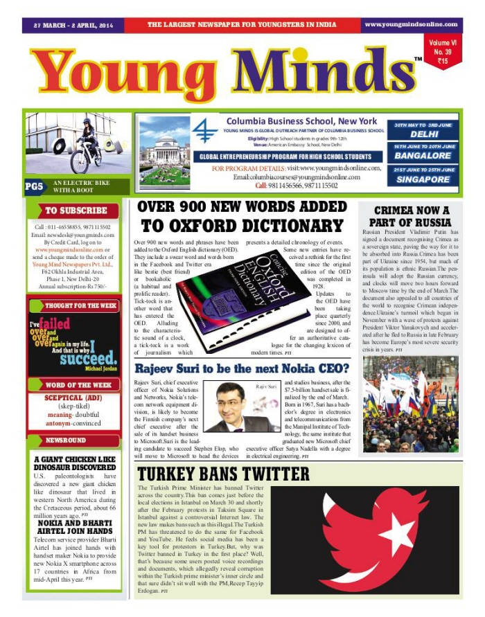 Young Minds by Amit Kumar at Coroflot com