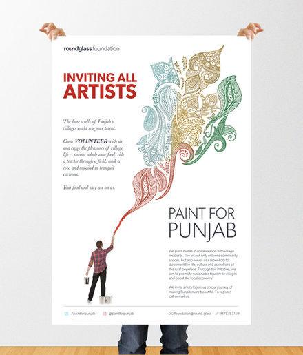 rahul kumar skilled in conceptualizing innovative print